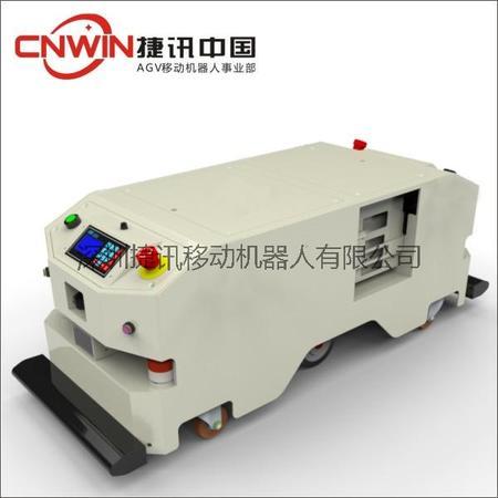 双向背负型AGV(发明专利型产品)